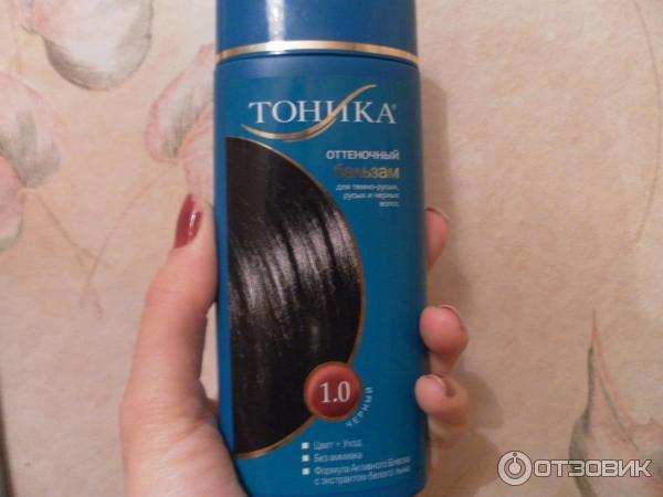 Тоника для черных волос отзывы