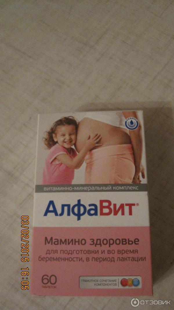 Однако, к сожалению, здоровая диета никак не влияет на прыщи акне, свойственного беременности.