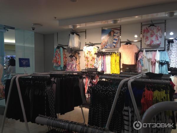 Очень Дешевый Магазин Одежды