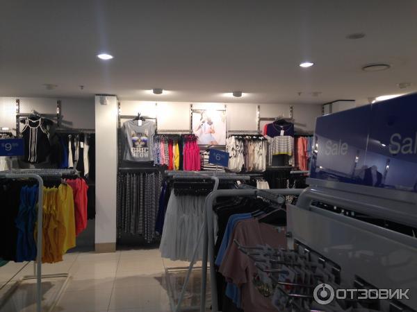 Магазин Дешевых Цен Одежда С Доставкой