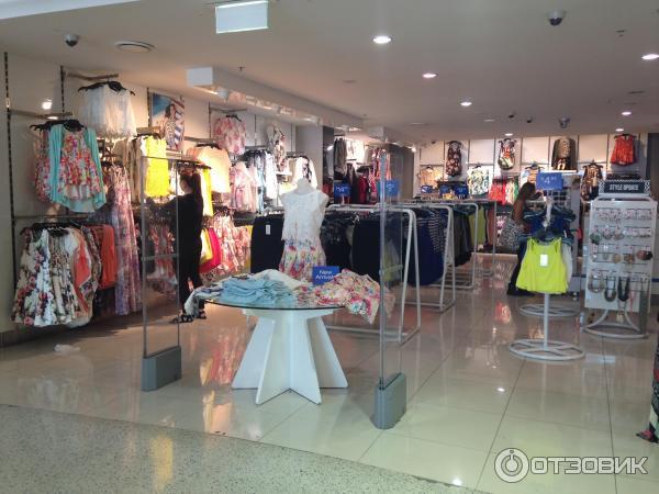Очень Дешевый Магазин Одежды Доставка