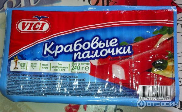http://i.otzovik.com/2015/02/21/1814277/img/25893748.jpg