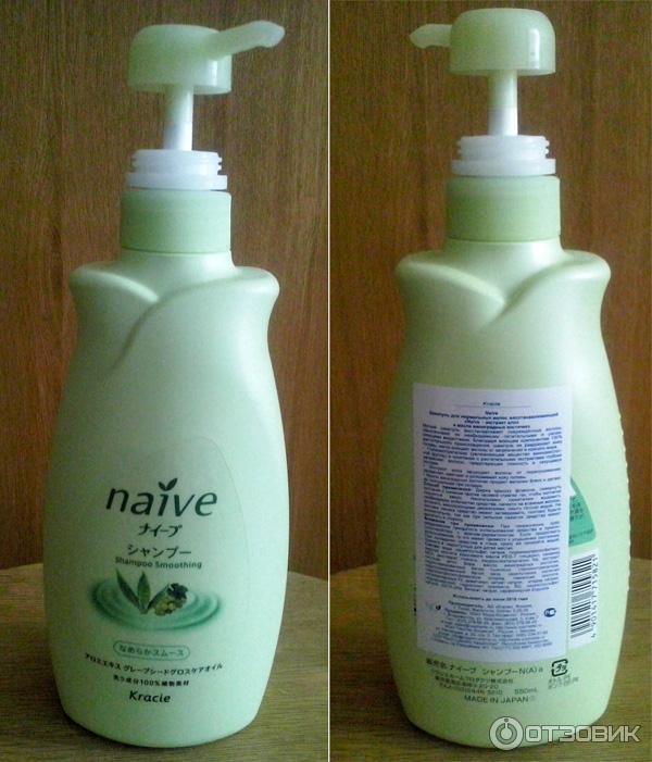 Шампунь naive для нормальных волос