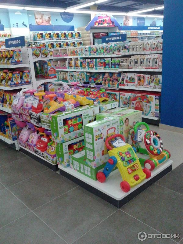 Детский Магазин Пермь