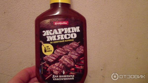 Брусничный маринад для мяса