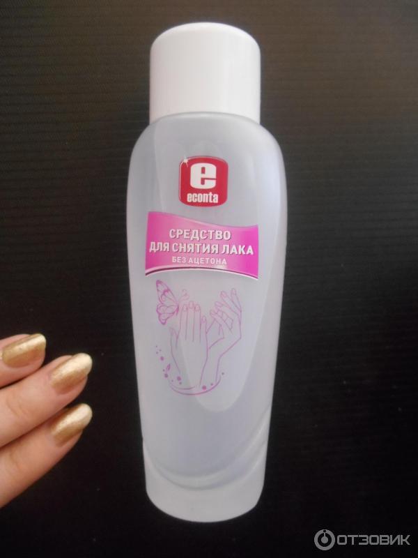 Жидкость для снятия лака с ацетоном своими руками 8