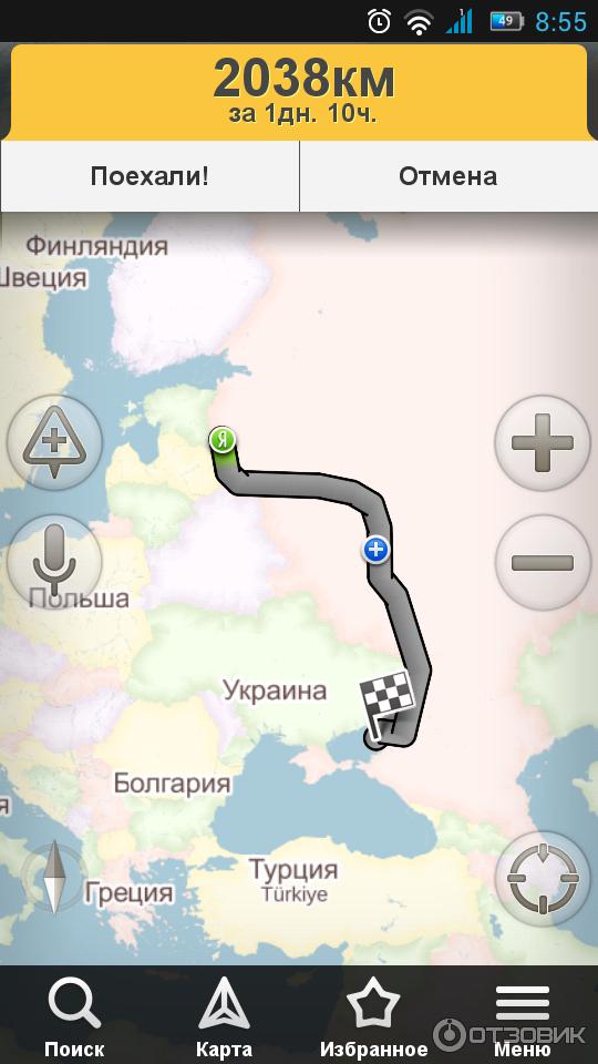 яндекс навигатор для Android отзывы - фото 6