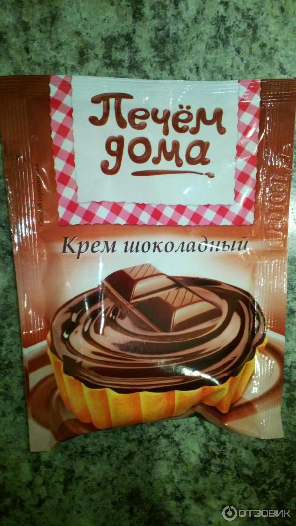 Как сделать шоколад для крема
