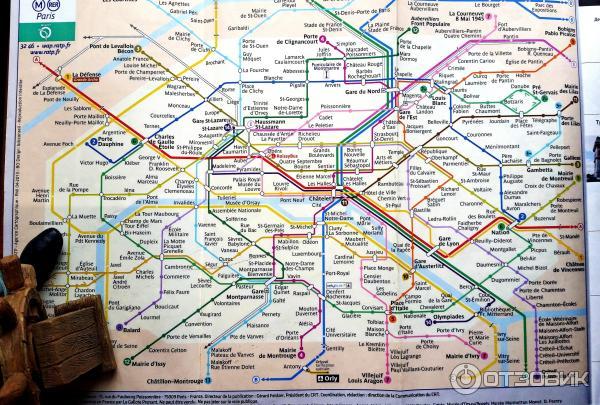 Музейная карта Парижа Paris