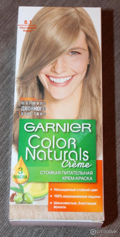 Гарньер песчаный берег краска для волос