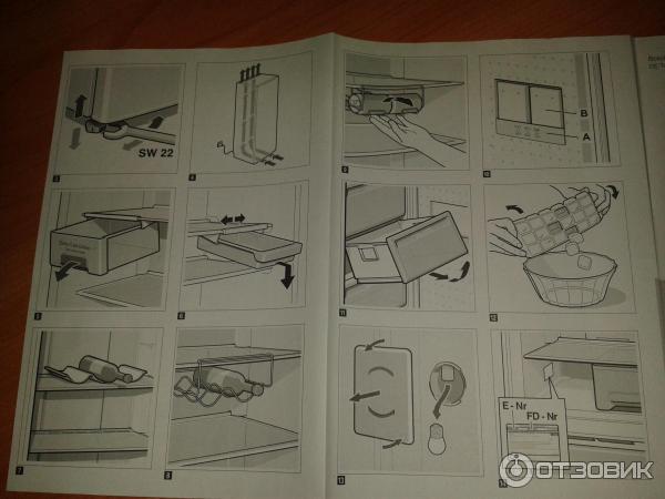 Холодильник Восн Инструкция - фото 10