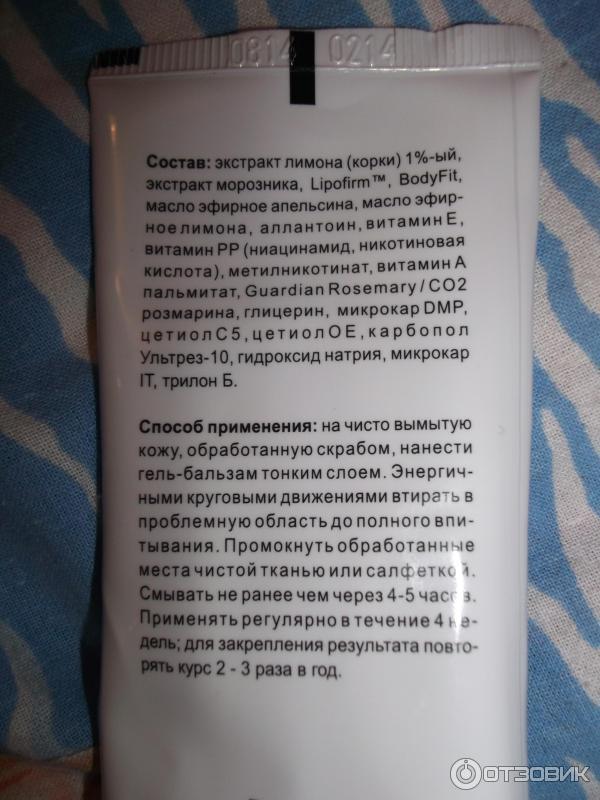 Бифидумбактерин таблетки для похудения