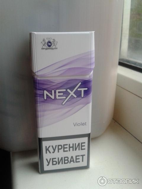 сигарет некст белорусия цена недели беременности женщинам