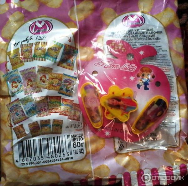 Сладкие кукурузные палочки королевские подарки для мальчиков 10