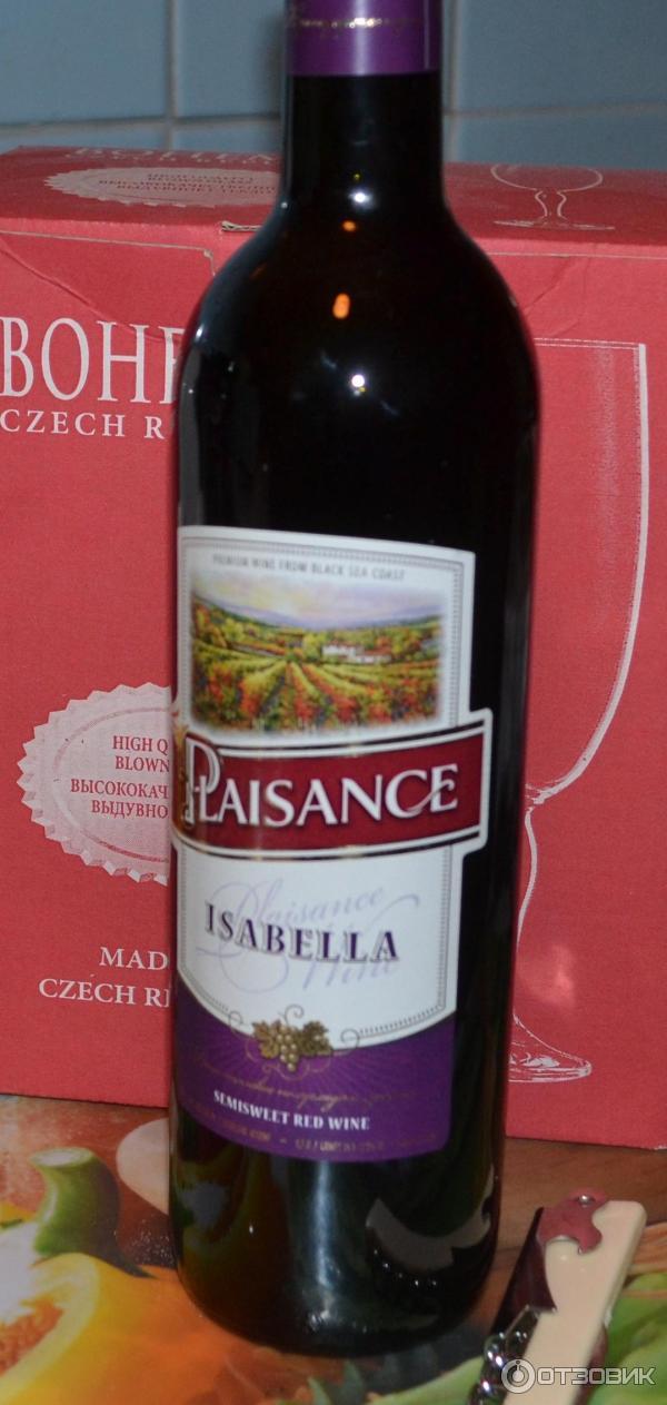Вино Из Изабеллы Купить Полусладкое