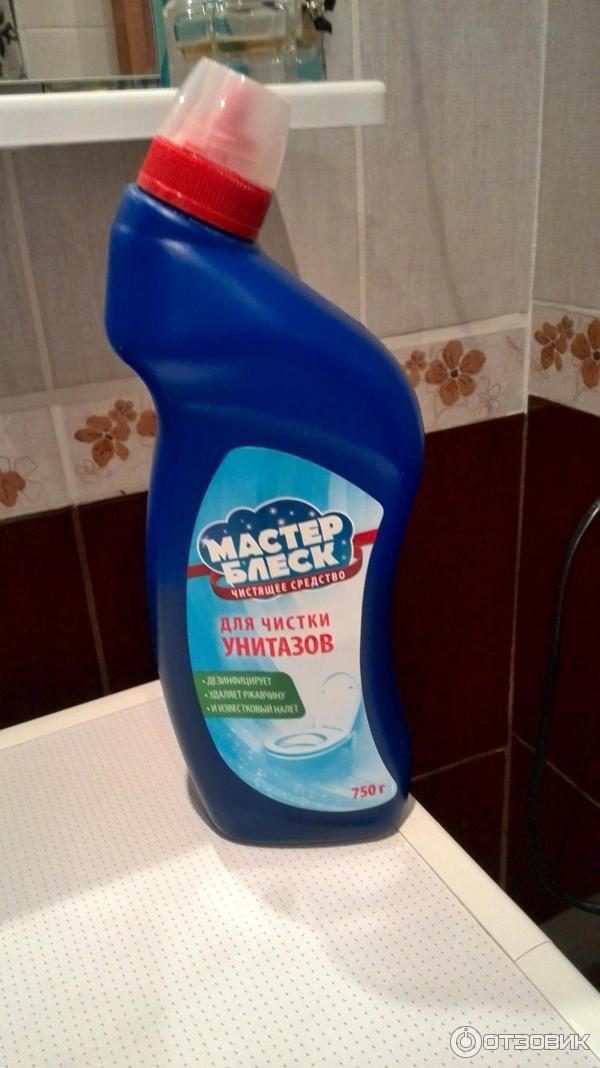 Средства для чистки унитаза своими руками 29