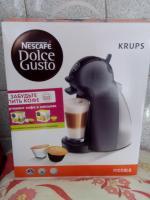 Кофемашина dolce gusto в подарок