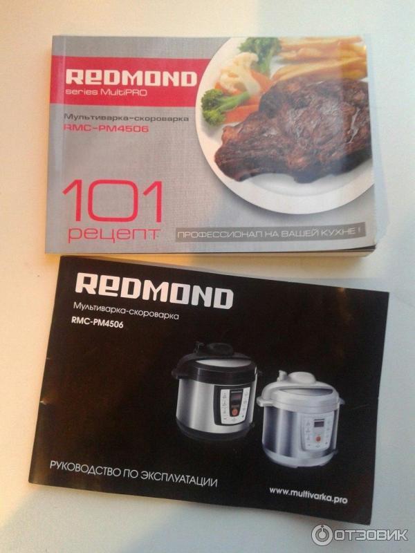 Блюда в мультиварке скороварке редмонд 4506 рецепты с фото