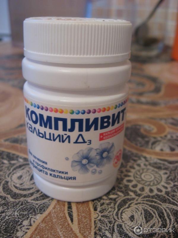 Витамины при судорогах в ногах у беременных 79