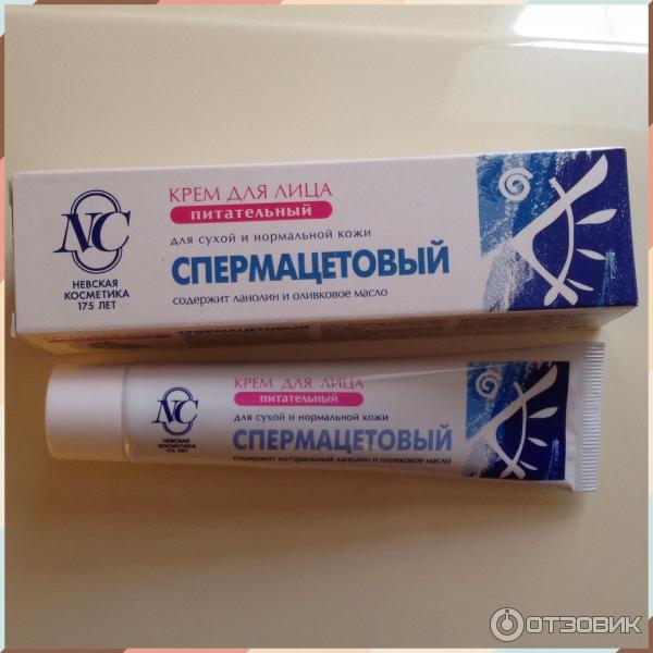 krem-spermatsetoviy-v-apteke