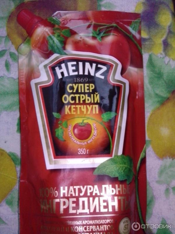Как сделать кетчуп хайнц в домашних условиях 38
