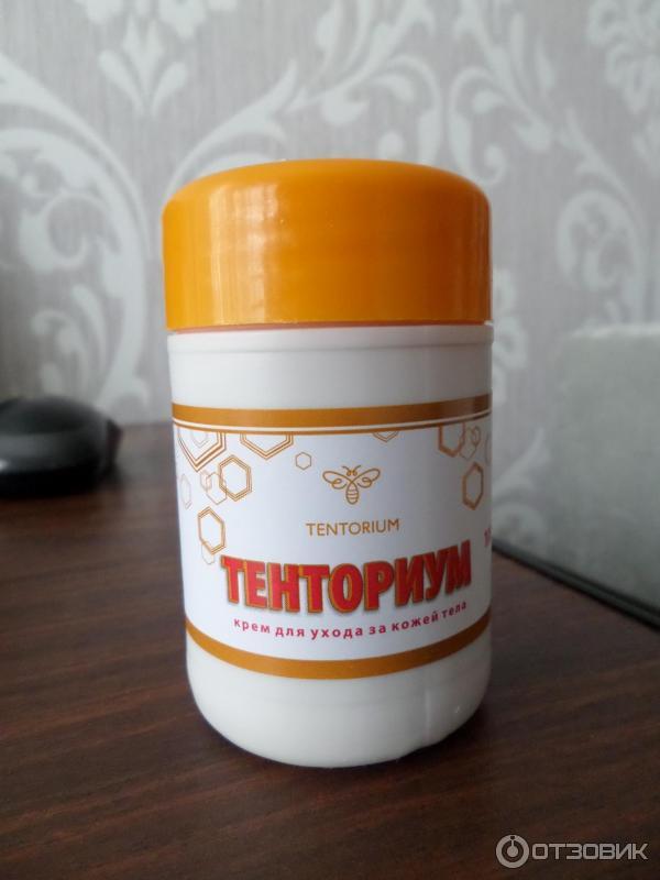 Мазь тенториум отзывы