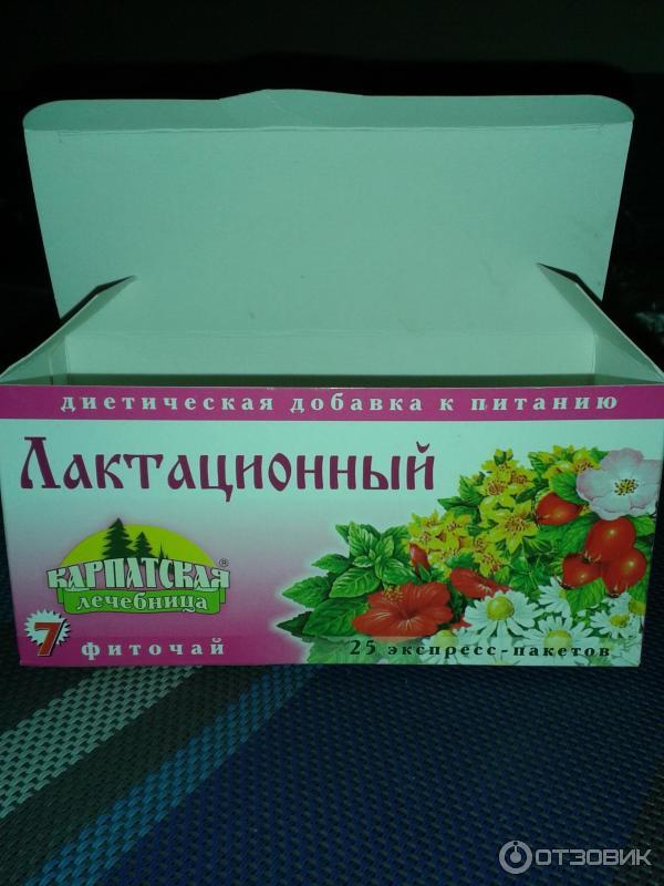 Витамины для женщин - купить витаминный комплекс для