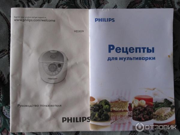 КНИГА РЕЦЕПТОВ ДЛЯ МУЛЬТИВАРКИ PHILIPS HD3039 СКАЧАТЬ БЕСПЛАТНО