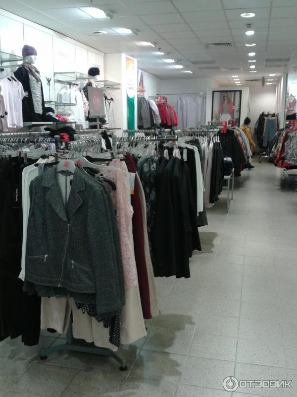 Одежда для женщин. Магазины немецкой одежды в москве 6390c8b15d2