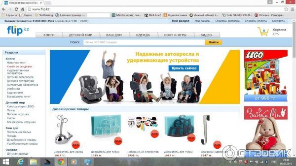 Интернет Магазин Kz