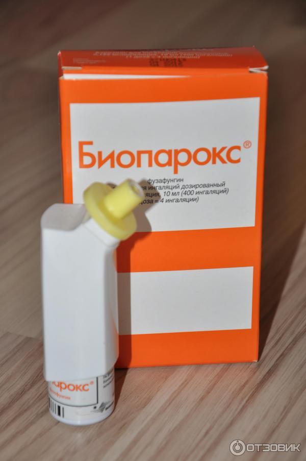 Аналог биопарокса спрей для горла и носа