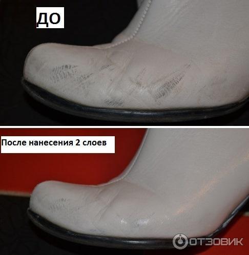 Белый крем для обуви своими руками