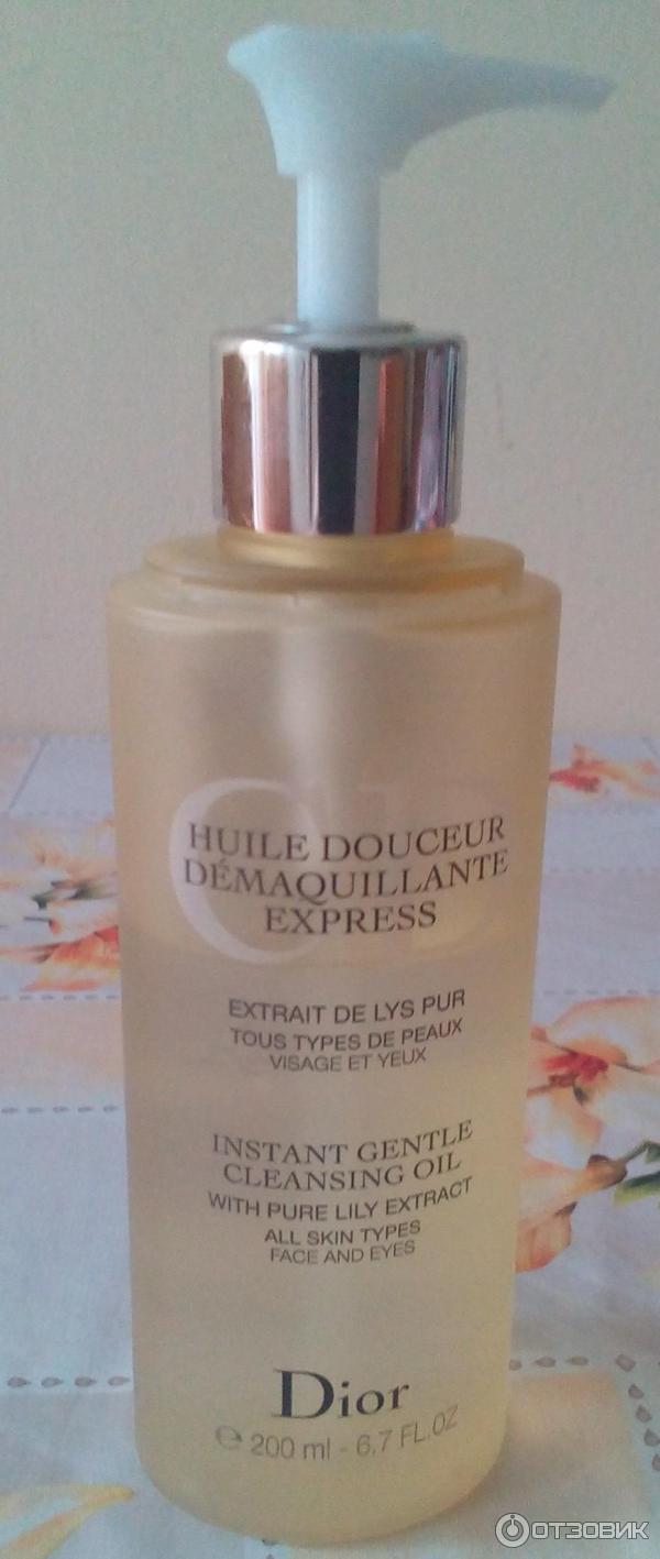 Dior нежное масло для мгновенного снятия макияжа с экстрактом чистой лилии huile douceur demaquillante express