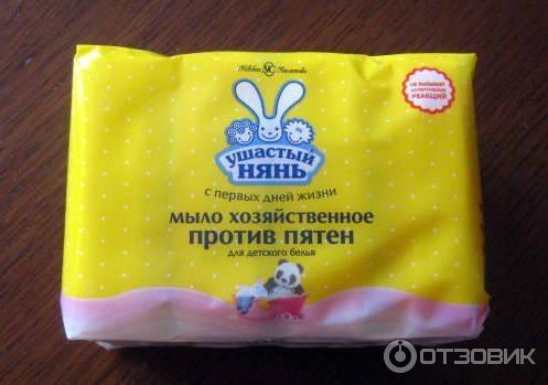 Рецепт хозяйственного мыла в домашних условиях