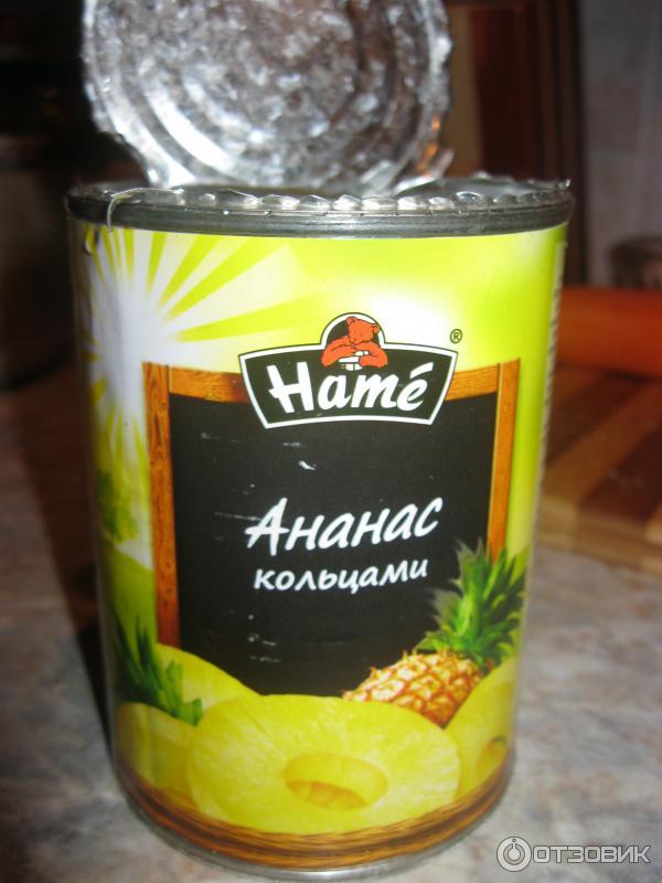 Как законсервировать ананас в домашних условиях? - Рецепты кулинарии