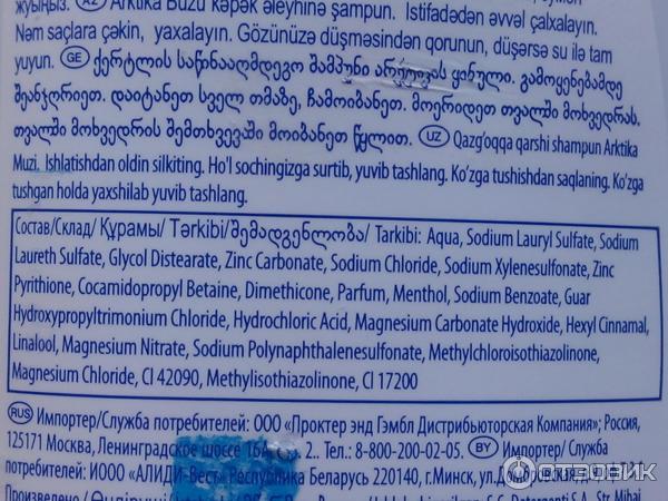 loratadin-seboreyniy-dermatit
