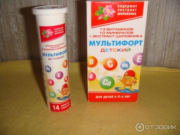 Для чего беременным витамин с шипучий