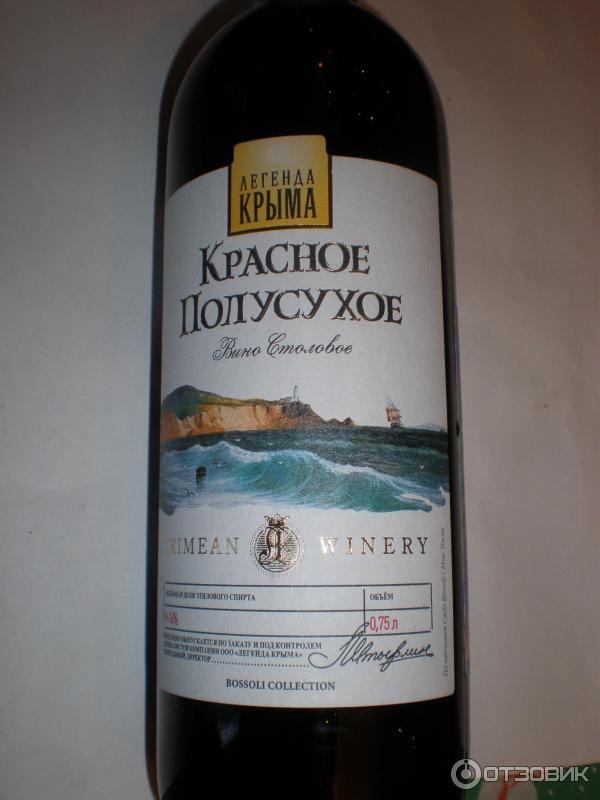 Где Купить Вино В Партен Крыму