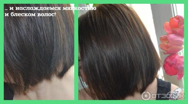 Спрей блеск для волос фаберлик отзывы