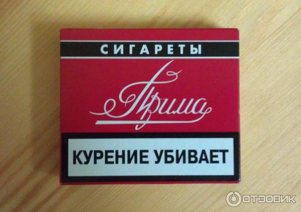 крепкие сигарети содержание никотина