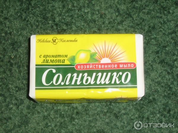 младше купить мыло солнышко хозяйственное часто