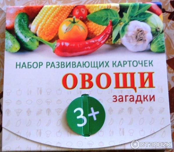 Шуточные поздравления с овощами на свадьбу 55
