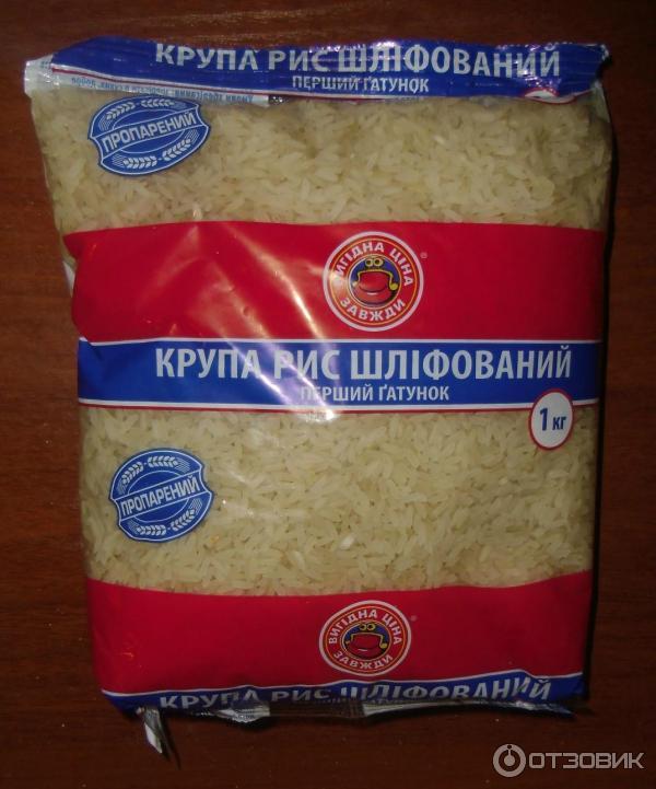 Рисовая крупа и ееы