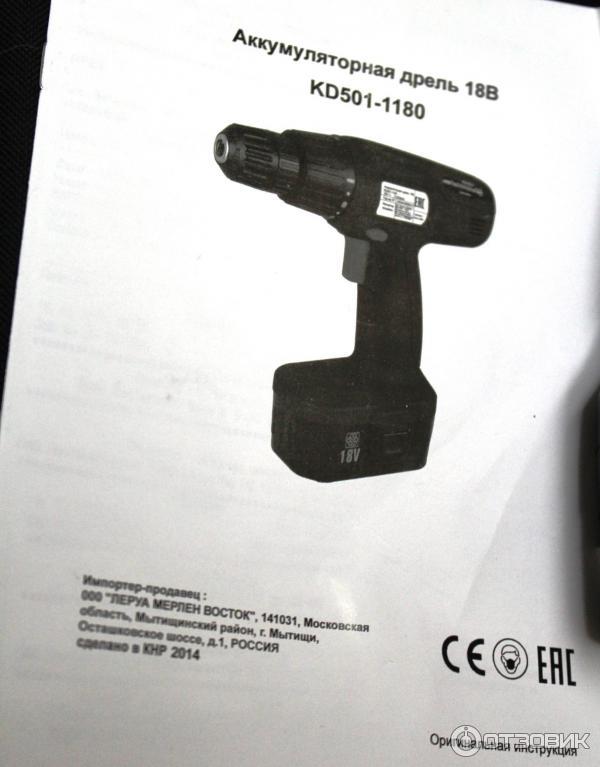 аккумуляторная дрель kd501 1180