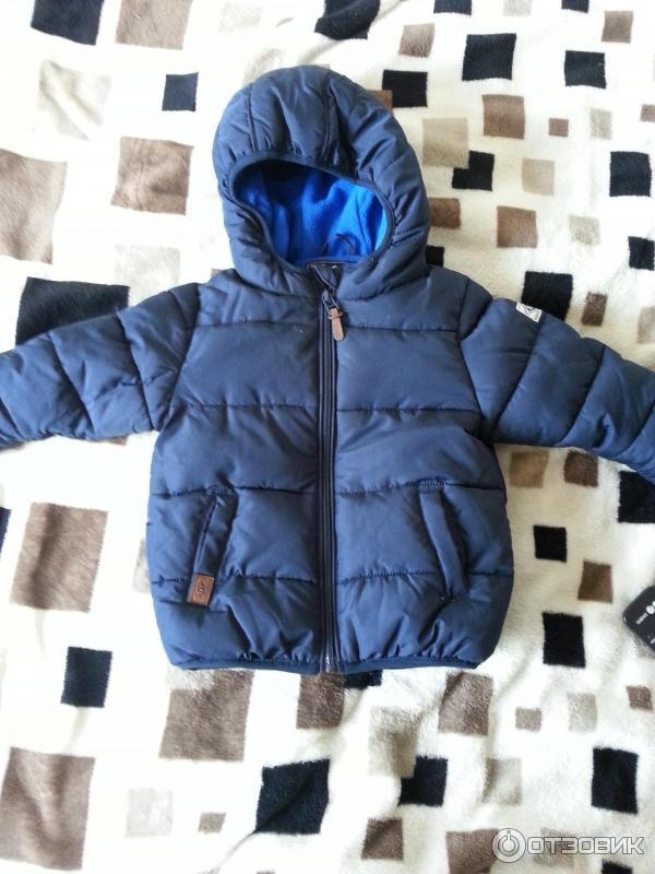 Купить Куртку Для Мальчика Детский Мир