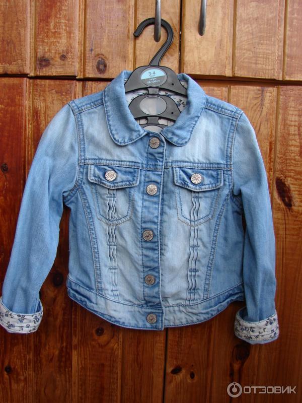 Джинсовая Куртка Детская Утепленная Купить