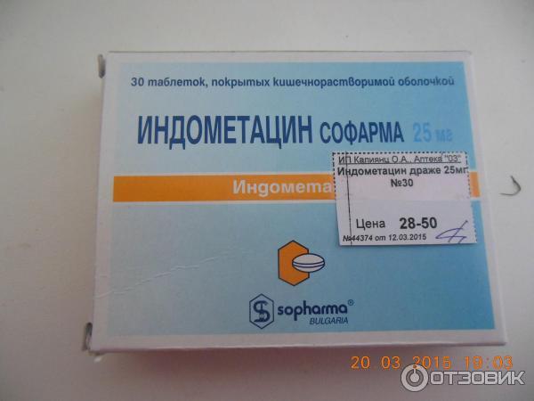 нестероидные препараты от боли в суставах