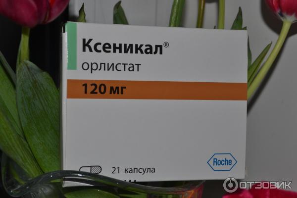 Таблетки для похудения Ксеникал: отзывы, цена