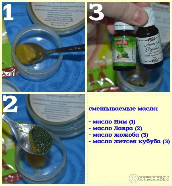 Касторовое масло как сделать в домашних условиях