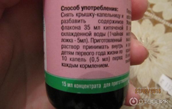 Укропная вода в домашних условиях приготовление для беременных 59